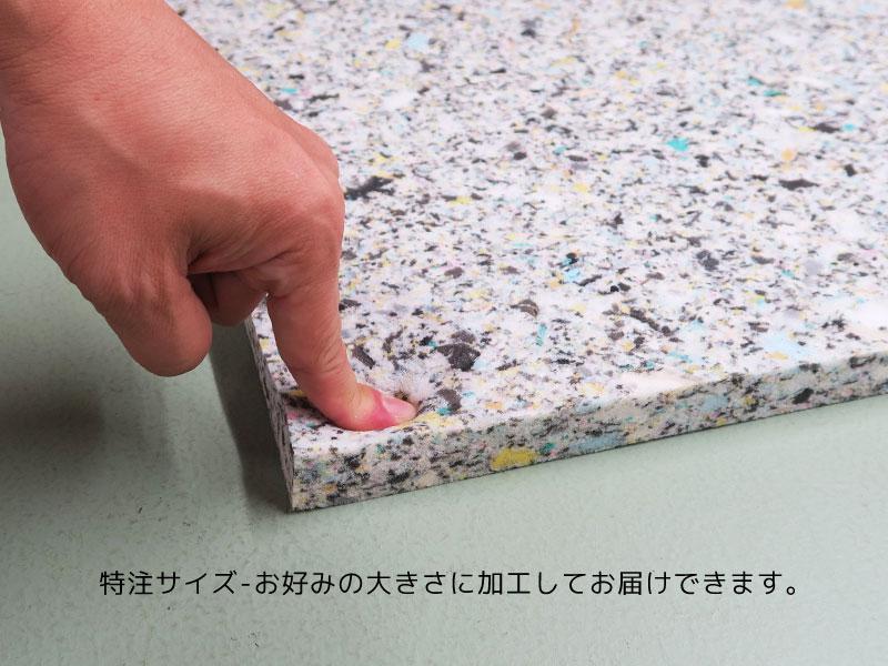 S19003 A邸の張り替え実績の詳細ページを表示