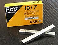 ステープル 1箱 ・スウェーデン Rapid社製 ・Rapid社製 専用ステープル ・ステープル 肩巾10mm 足長7mm ・2500本入(ダイニングチェア座面10?20本程度)